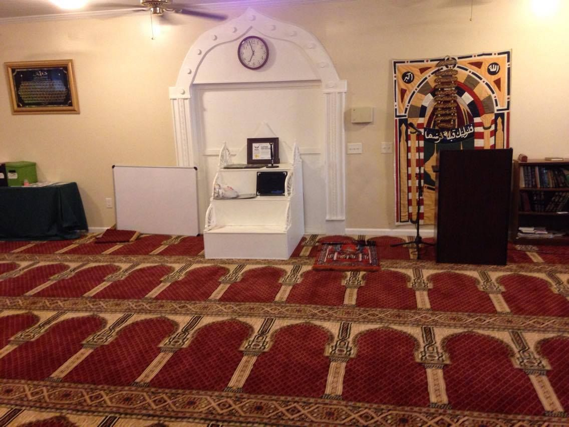 Gainesville Islamic Culture Center